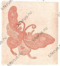 Бабочка из золотого и серебряного шитья в китайском жанре