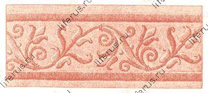 Бордюр из шитья строчкой золотом и серебром