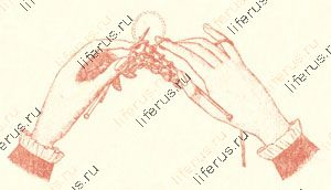 Положение рук при вязании спицами