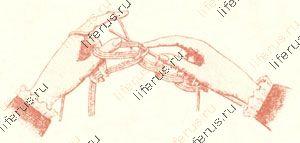 Двойной зачин накрест с тройной ниткой