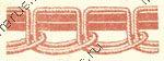 Швейная машина и машинный шов