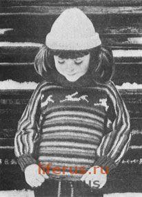 Пуловер (для ребенка 6—7 лет)