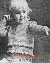 Пуловер для ребенка 3-5 лет