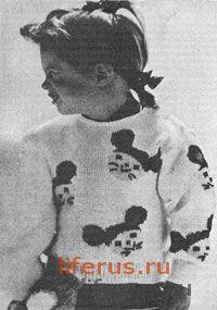 Пуловер с узором для ребенка 6-8 лет
