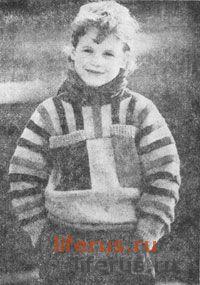 Полосатый пуловер для ребенка 9-10 лет