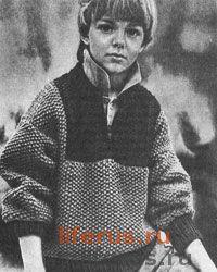 Куртка для мальчика 9-10 лет