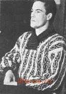 Мужской пуловер с орнаментом