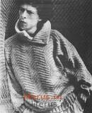 Мужской пуловер (размер 50)