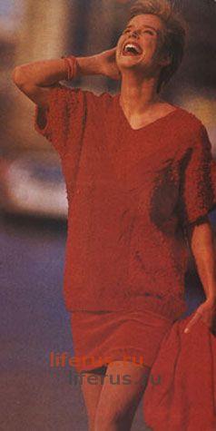 Пуловер с «косой» посередине размер 42-44