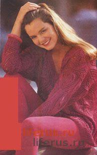 Пуловер с ромбами размер 40-42