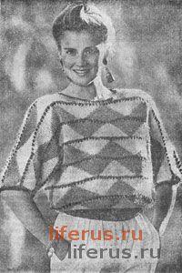 Пуловер с зигзагом размер 44-46