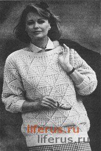 Пуловер с узором из «ромбов» размер 50-52