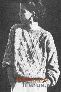 Женский пуловер размеры 44-46 и 50-52