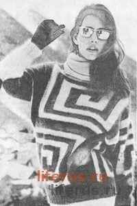 Пуловер с геометрическим орнаментом размер 48-50