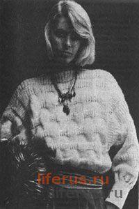 Пуловер с выпуклыми квадратами (размеры 46, 50)