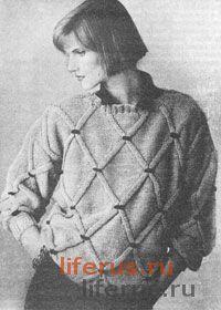 Пуловер с ромбовидным узором размеры 44-46 и 48-50