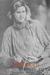 Пуловер с «листьями» размеры 44—46 и 48—50