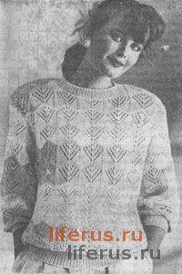 Двухцветный ажурный пуловер размеры 42-44, 48-50 и 56-58