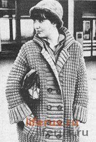 Жакет (размер 52-54)