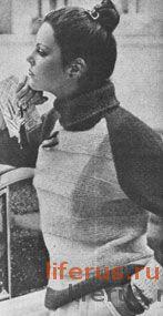 Женский пуловер из шерсти двух цветов (размер 48)