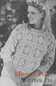 Пуловер с ажурными квадратами (размер 44-46)