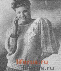 Пуловер отделанный аппликацией размеры 42-44 и 46-48